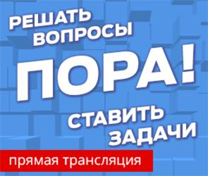 В Воронеже создают эталонную базу ЖКХ