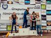 Открытие гоночного сезона в «Белом Колодце»  126155
