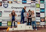 Открытие гоночного сезона в «Белом Колодце»