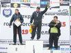 Открытие гоночного сезона в «Белом Колодце»  126160