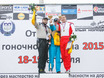 Открытие гоночного сезона в «Белом Колодце»  126167