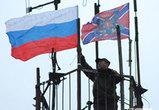 В Дебальцево подняли флаг из Воронежа