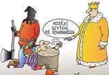 «Петербургская политика» купилась на «русский Дом» в Воронеже