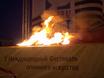Фестиваль «Огни Победы» в Воронеже 126922