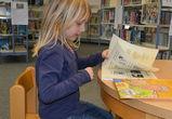 Почему наши дети не хотят читать книги