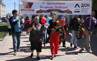 Компания «Вит-Строй» поздравила жителей Ямного с 70-летием Победы