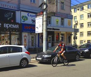 В день велосипедиста директор часового магазина отказался от автомобиля