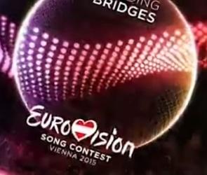 Финал конкурса Евровидение 2015: выступления исполнителей (ВИДЕО)