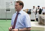 Алексей Гордеев принял участие в открытии крупного молочного комплекса (ФОТО)