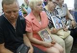 Родственники жертв ДТП у кафе «Дон Кихот» оспорят приговор Лосеву (ВИДЕО)