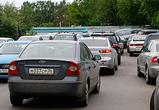 На въезде в парк «Алые паруса» воронежцы попадают в часовую пробку (ФОТО, ВИДЕО)
