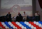 Продовольственная безопасность инновационной России – задача науки и бизнеса