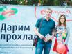 """Акция «Кухни """"Мария"""" дарят прохладу» в парке «Алые паруса» 129614"""