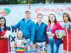 """Акция «Кухни """"Мария"""" дарят прохладу» в парке «Алые паруса» 129621"""