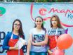 """Акция «Кухни """"Мария"""" дарят прохладу» в парке «Алые паруса» 129624"""