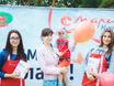 """Акция «Кухни """"Мария"""" дарят прохладу» в парке «Алые паруса» 129626"""