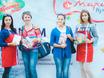 """Акция «Кухни """"Мария"""" дарят прохладу» в парке «Алые паруса» 129627"""