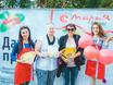 """Акция «Кухни """"Мария"""" дарят прохладу» в парке «Алые паруса» 129629"""