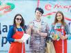 """Акция «Кухни """"Мария"""" дарят прохладу» в парке «Алые паруса» 129636"""