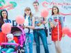 """Акция «Кухни """"Мария"""" дарят прохладу» в парке «Алые паруса» 129641"""