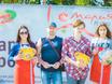 """Акция «Кухни """"Мария"""" дарят прохладу» в парке «Алые паруса» 129643"""