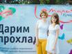 """Акция «Кухни """"Мария"""" дарят прохладу» в парке «Алые паруса» 129645"""