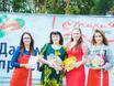 """Акция «Кухни """"Мария"""" дарят прохладу» в парке «Алые паруса» 129648"""