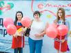 """Акция «Кухни """"Мария"""" дарят прохладу» в парке «Алые паруса» 129652"""