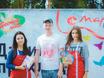 """Акция «Кухни """"Мария"""" дарят прохладу» в парке «Алые паруса» 129653"""