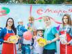 """Акция «Кухни """"Мария"""" дарят прохладу» в парке «Алые паруса» 129670"""