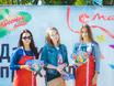 """Акция «Кухни """"Мария"""" дарят прохладу» в парке «Алые паруса» 129671"""