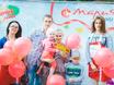 """Акция «Кухни """"Мария"""" дарят прохладу» в парке «Алые паруса» 129685"""