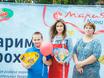 """Акция «Кухни """"Мария"""" дарят прохладу» в парке «Алые паруса» 129698"""