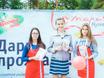"""Акция «Кухни """"Мария"""" дарят прохладу» в парке «Алые паруса» 129703"""