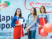 """Акция «Кухни """"Мария"""" дарят прохладу» в парке «Алые паруса» 129705"""