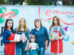 """Акция «Кухни """"Мария"""" дарят прохладу» в парке «Алые паруса» 129711"""