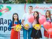 """Акция «Кухни """"Мария"""" дарят прохладу» в парке «Алые паруса» 129725"""