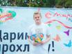 """Акция «Кухни """"Мария"""" дарят прохладу» в парке «Алые паруса» 129726"""