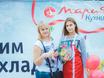 """Акция «Кухни """"Мария"""" дарят прохладу» в парке «Алые паруса» 129743"""