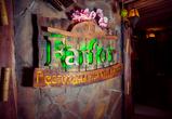 Первый Гастрономический десант в ресторане «Фарфор»