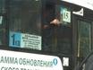 В Воронеже из-за ...