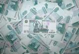 Где лежат деньги обманутых дольщиков кооператива «Финансист»