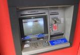 В Воронеже банк «Экспресс-Волга» ввел ограничение на выдачу наличных средств