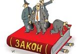 Три приема против бизнеса в исполнении МИнБ и белгородских чиновников