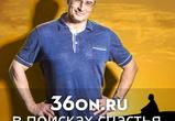 Евгений Житницкий: «Понять женщину невозможно, ее можно только любить»