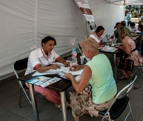 28 августа в Воронеже пройдет «Летний день здоровья»