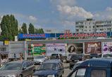 В Воронеже закроют универсам «Молодежный»