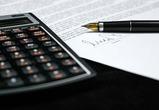 Создан прецедент, допускающий неограниченное повышение ставки кредитования юрлиц
