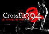 Крупнейший в Черноземье кроссфит клуб «CrossFit 394» приглашает на свое открытие