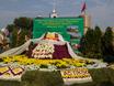 Выставка «Воронеж — город-сад»  131398